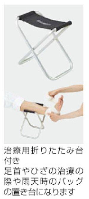 画像3: アスレチックトレーナーバッグ