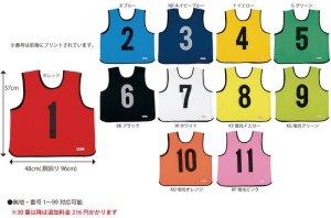 画像1: ミカサ ゲームジャケット【ジュニアサイズ】