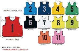 画像1: ミカサ ゲームジャケット【レギュラーサイズ】
