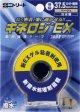 キネシオロジEXテープ37mmブリスタータイプ