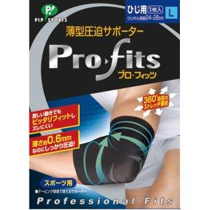 画像2: MIKASA プロ・フィッツ 薄型圧迫サポーター【ひじ用】